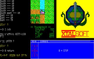 夢幻の心臓 - ゲーム中 (PC-8801)(1984)(XTALSOFT)