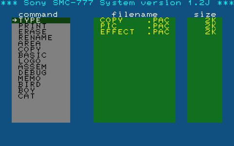 SONY FILER Version 1.2J (SMC-777)(1983)(SONY)