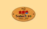 Sokoban_Title