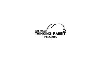 カサブランカに愛を - クレジットタイトル (PC-8801)(1986)(THINKING RABBIT)