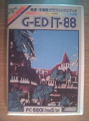 G-EDIT88 - パッケージ (1985)(DataWest)