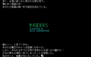 INSIDERS - Game #2 (PC-9801)(1988)(ASCII)