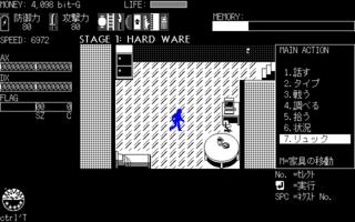 INSIDERS - Game #5 (PC-9801)(1988)(ASCII)